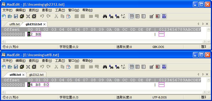 utf-8 encoding